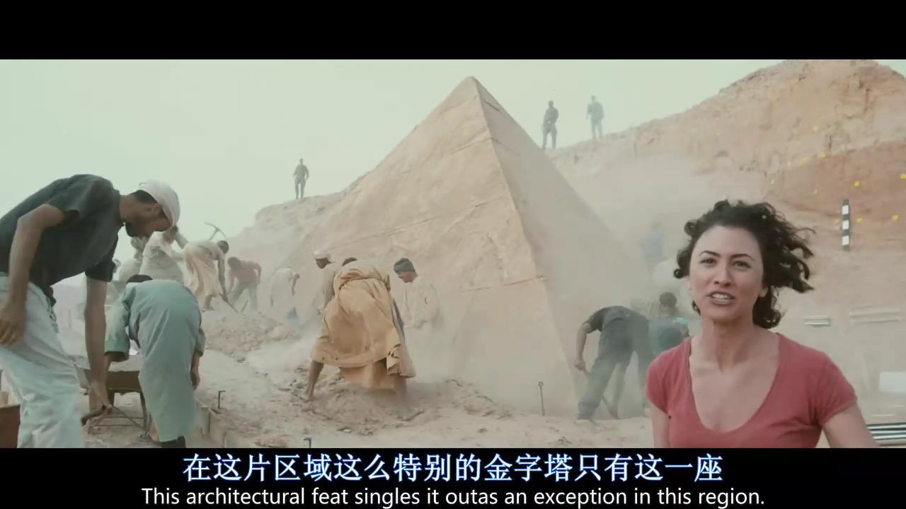2014恐怖电影《夺命金字塔》2100字,6分钟剧情解说稿-第1张图片