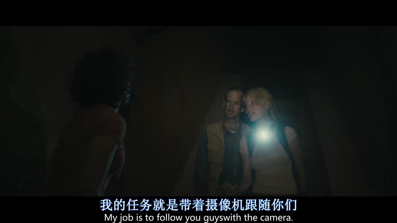 2014恐怖电影《夺命金字塔》2100字,6分钟剧情解说稿-第3张图片