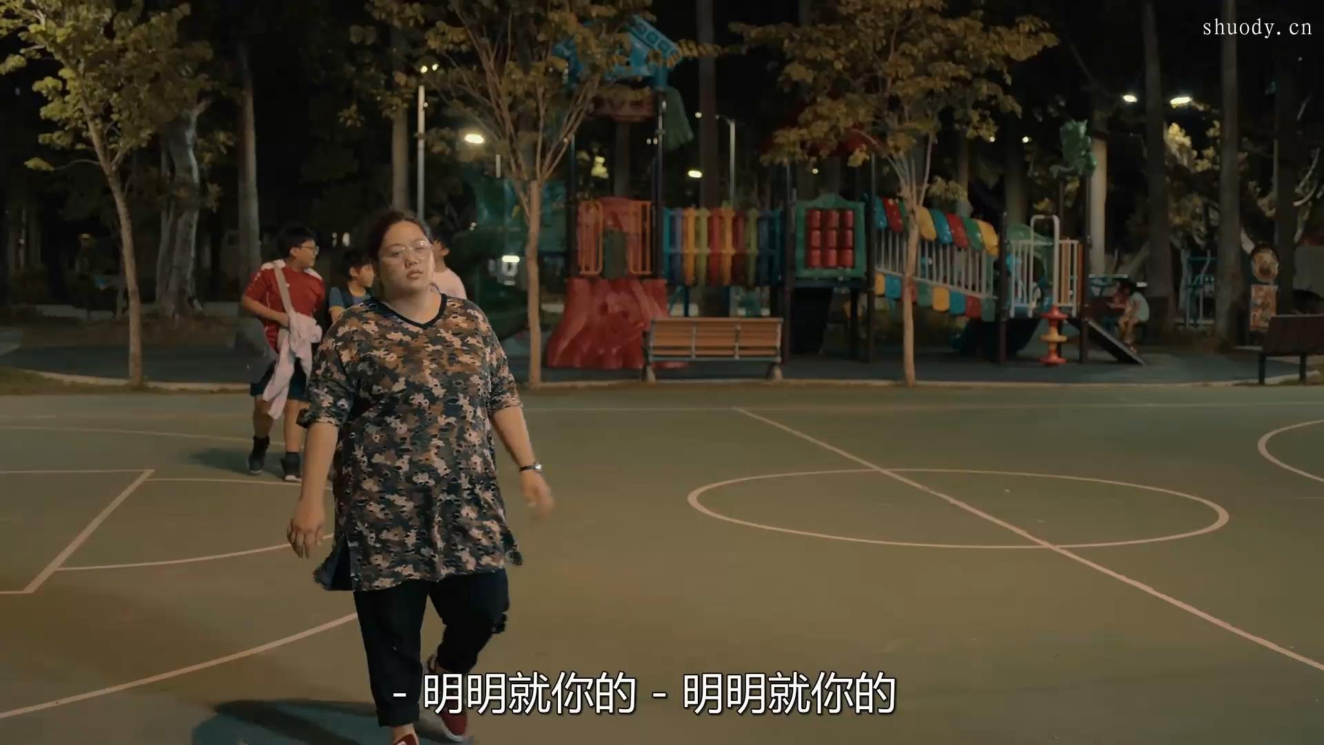2019《大饿》2600字,8分钟剧情解说稿下载-第4张图片
