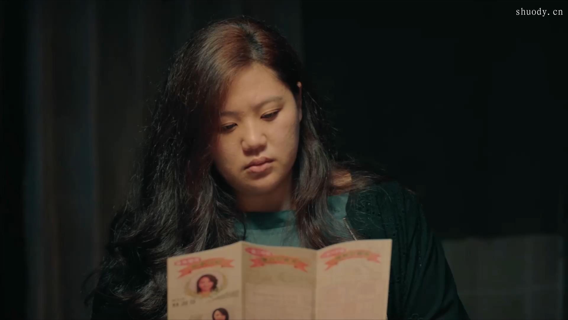 2019《大饿》2600字,8分钟剧情解说稿下载-第13张图片