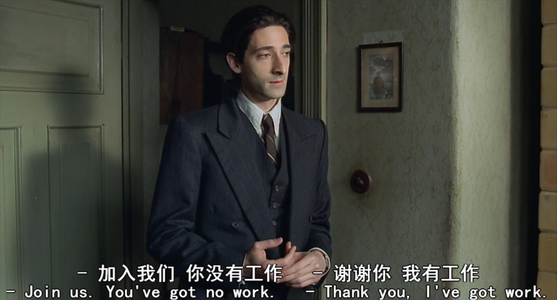 2002残酷剧情片《钢琴家》3800字,10分钟剧情解说稿-第2张图片