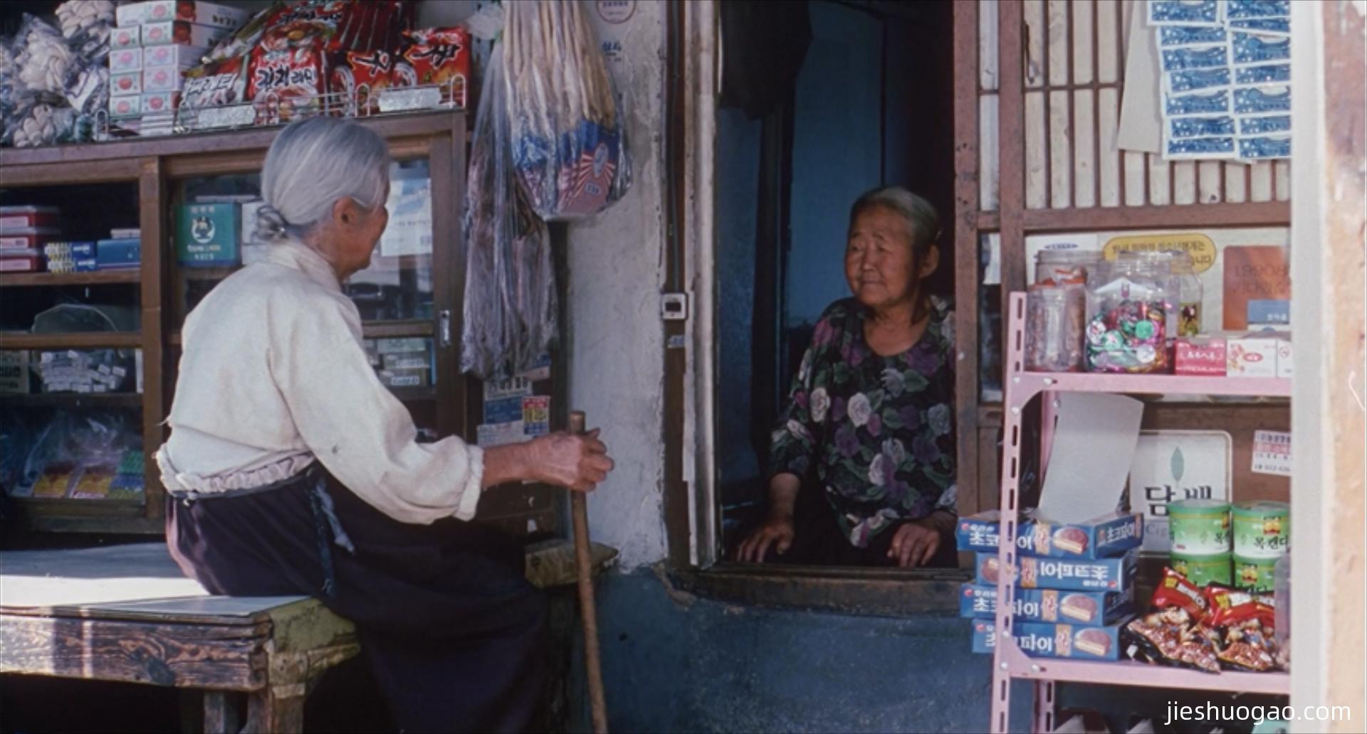 城里的孩子,乡下的外婆 |《外婆的家》8分钟2810字解说稿-第7张图片