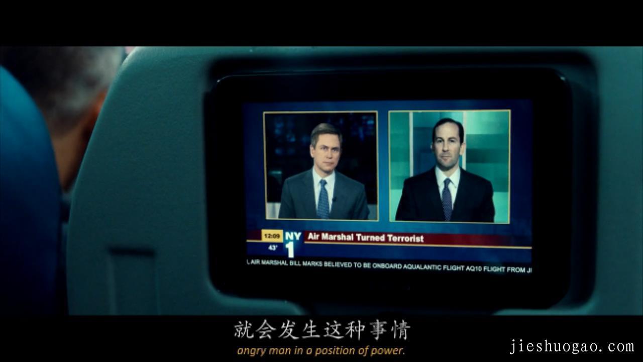 经典密室悬疑|《空中营救》7分钟2718字剧情解说稿-第5张图片